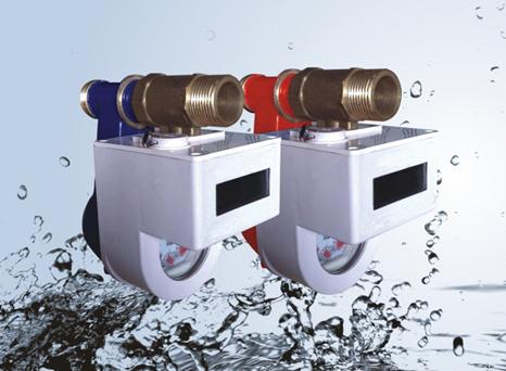 电子远传智能水表  立式