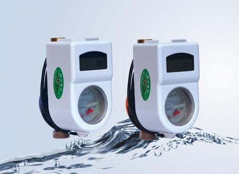 电子远传智能水表  卧式