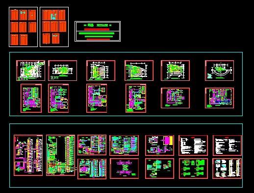综合布线系统4