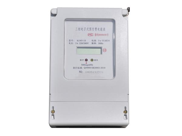 DTSY1379-02A三相电子式电能表     直接接入式