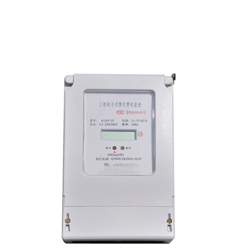 DTSY1379三相电子式电能表