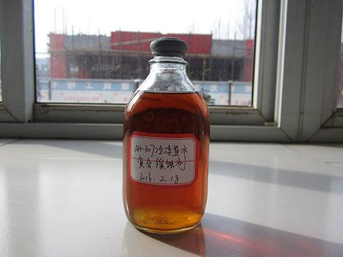 AH-307冷冻盐水复合缓蚀剂