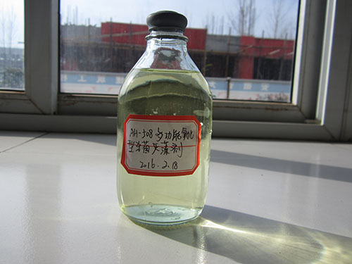 AH-508多功能氧化型杀菌灭藻剂