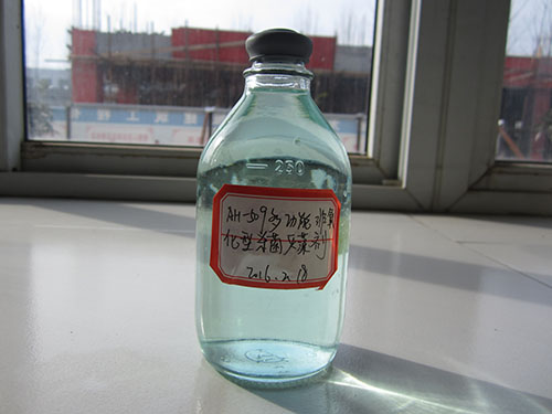 AH-509多功能非氧化型杀菌灭藻剂