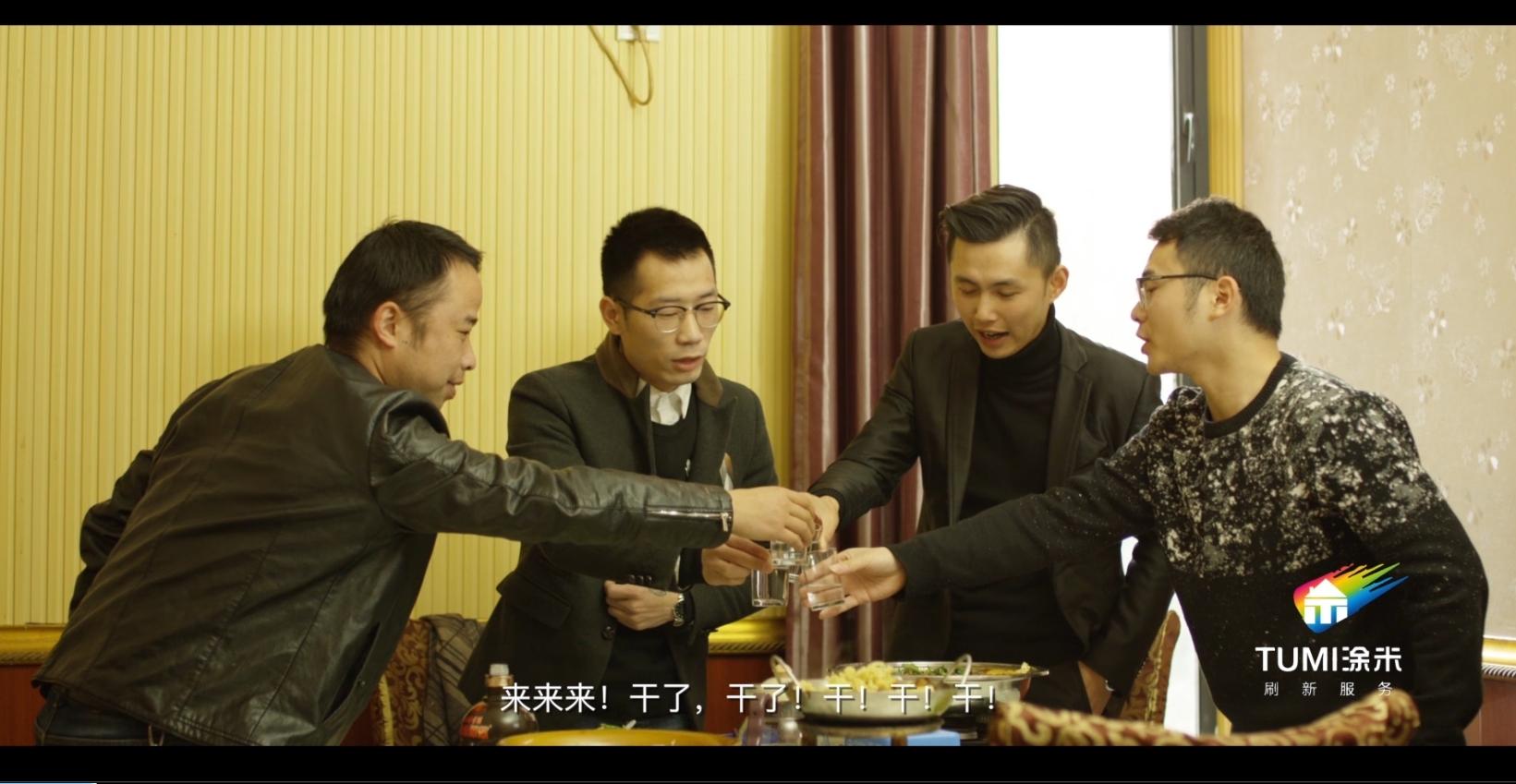 """涂米刷新第八部网络剧""""塑料兄弟情"""""""