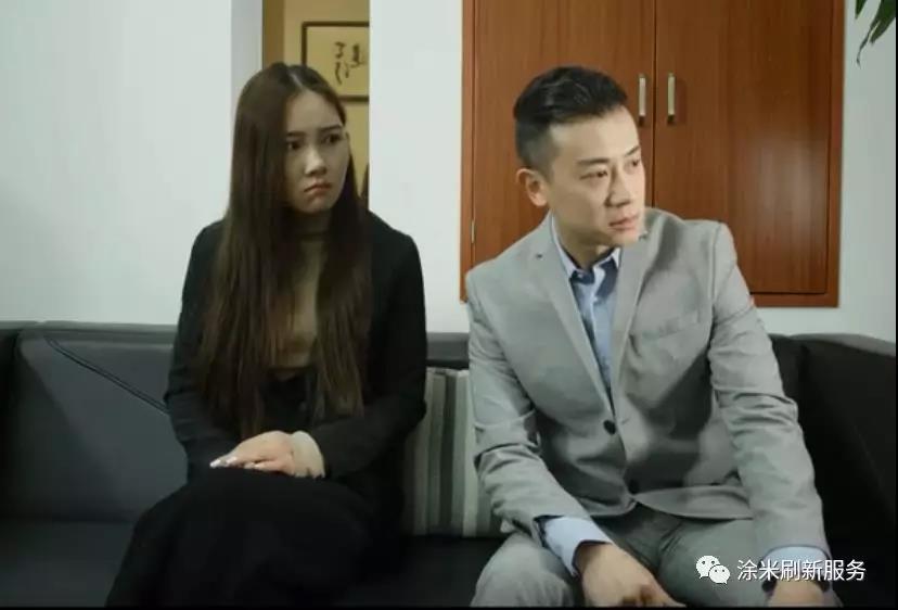 """涂米网剧第九部""""夫妻情深"""""""